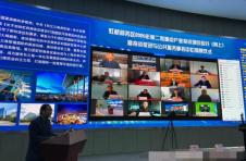 12个重大产业投资项目云签约落户虹桥商务区