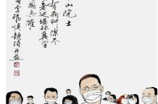 山河无恙因为他们在,李福顺组画再现动人上海故事