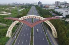 上海自贸区将推离岸业务财政扶持政策,离岸转手买卖产业服务中心已启动运作