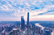 RCEP启航,服务世界最大的自贸区,上海能做什么?
