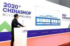 移卡携旗下米粒餐收银亮相中国零售业博览会,助力零售商家智慧经营