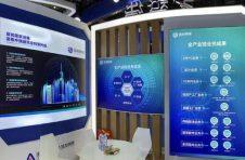 聚焦绿色生态 智慧建筑全产业链业务体系亮相上海城博会
