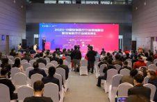 爱德士IDEXX荣获2020年度中国宠物医疗行业年度十大品牌奖