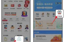 上海联通送福利:30000份爱奇艺黄金会员卡免费领取