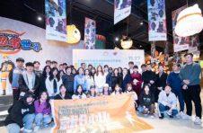 """培育文化创意产业生力军,上海火影忍者世界主题乐园迎来""""创业见习生"""""""