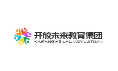 开放未来教育集团助力职业教育发展!